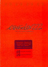 Evangelion: 2.22 You Can [Not] Advance, New DVDs