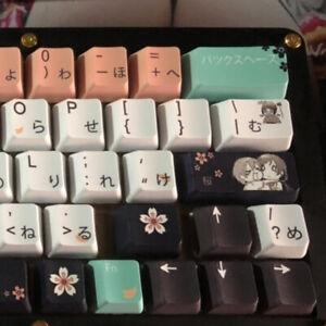 Anime Fate Okita Souji Keycap 104 PBT Japanese Key Caps For Cherry MX Keypad OEM