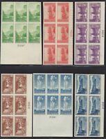 Scott # 756 - 765 National Parks Issued Plate Blocks Complete Set
