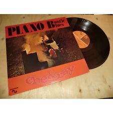 CHE PEYER & RAY FEIN - PIANO BOOGIE BLUES - sonopresse Lp 1976