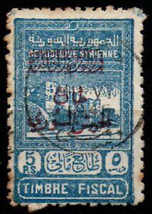 "Syria 1945, 5p blue ""Syrian Army Fund Revenue"" stamp used."