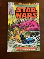 MARVEL COMICS - STAR WARS #36 - JUNE 1980 - (M2A)
