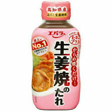 Japanese Ebara Ginger Pork Sauce Syouga Yaki wafu roasted pork chicken 230g beef