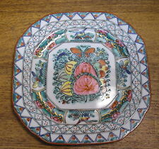 Contemporary Japanese Porcelain Ware Rose & Butterfly Plate - 7 1/2""