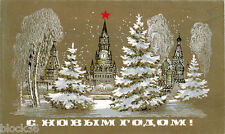 1983 Russian folding NEW YEAR card Golden siloutes of Kremlin Red Star Trees