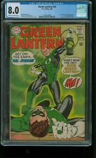 Green Lantern #59 (1968) - 1st appearance of Guy Gardner - CGC 8.0 (VF)