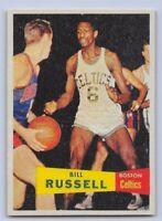 "1957-58 BILL RUSSELL - Topps ""ROOKIE REPRINT"" Basketball Card #77 BOSTON CELTICS"