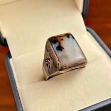 Wood Square Thunderbird Men'S Ring Native American Sterling Silver Petrified