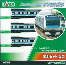Kato 10-1159 E233 1000 Keihin Tohoku Type 3 Cars Set N Scale