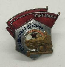 Ne 00006000 w listing Soviet Russian Ussr Drummer of the Stalin Call Railway Screw Post Badge