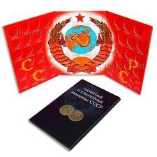 ALBUM for RUSSIAN USSR COMMEMORATIVE COINS 1965 - 1991 Rubles and Kopecks