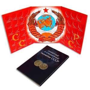 NEW EDIT ALBUM FOR USSR RUSSIAN COMMEMORATIVE COINS 1965 - 1991 RUBLES KOPECKS