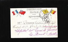 France WWI Military Response Flags Color Postcard to Captain Tresoret 1915 1t