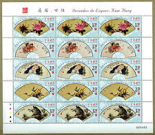 China Macau Macao 2006 Mini S/S Designs of Fans Kam Hang stamps