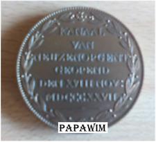 """Medaille of penning in brons 150 jaar """"KANAAL VAN NEUZENOPGENT"""". 1827-1977"""