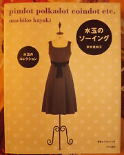 Mode japonaise  : pindot polkadot coindot... machiko kayaki 2007