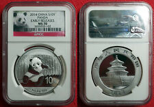 2014 Chinese Silver Panda 1oz .999 Bullion Coin. NGC MS 70 Early Release.