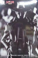 Banpresto Creator x Creator -INSPECTOR ZENIGATA- Lupin The 3rd PART5 Zenigat...