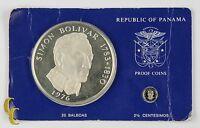 1976 Republic of Panama Proof Coins (2 pc) Franklin Mint (2 1/2c 20 Balboa) PS17