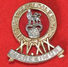 British Army. 15th/19th Hussars Genuine OR's Cap Badge