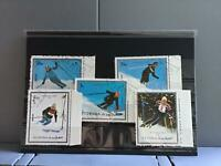 Fujeira  Pro Winter 1976  Olympic Skiing   stamps R26127