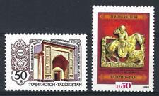 Tajikistan 1992 Sc#1-2 Man & horse gold statue Muslihiddin Mosque Russia MNH