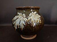 Dark Brown Pottery Bowl With Oak Leaf Raised Design (Cat.#10C021)
