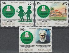 Libanon Lebanon 1981 ** Mi.1303/05 Makassed Kinder Children Islam