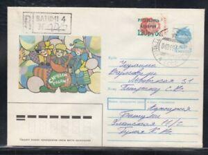 ADJARIA Registered Cover Batumi to Ukraine 4-1-1994 Cancel
