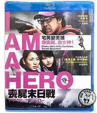 I Am A Hero Region A Blu-ray Japanese movie (English Subtitle) Aiamuahiro 喪屍末日戰