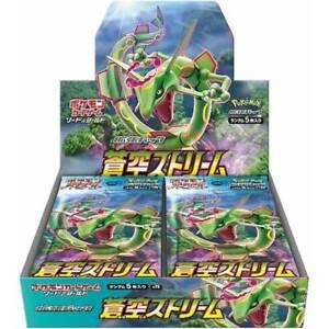 Pokemon Card Japanese Blue Sky Stream S7R Booster Box