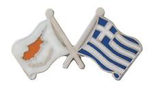 Cyprus & Greece Greek Cypriot Flag Friendship Pin Badge