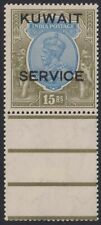 1923 KG5 SG O14 Rs15 blue/olive, KUWAIT SERVICE mint never hinged (MNH), SUPERB