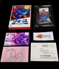 QUARTH NINTENDO NES famicom Konami JAPONES Complete Very Good Condition