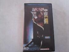 Bigas Luna LOLA japanese horror movie VHS japan