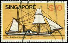 Singapore Scott #348 Used