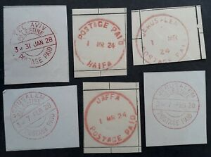 RARE 1924-8 Palestine Territory lot of 6 Cut Out Postage paid postmarks