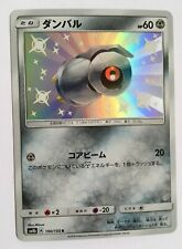 Pokemon TCG - SM - Hidden Fates - Shiny Beldum - Mint - Japanese
