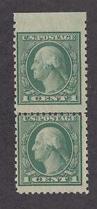 US Sc 538 MNH. 1919 1c Washington, Vertical Margin Pair imperf at top