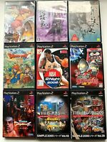 whole sale PLAYSTASION2 Lot 9 UsedGame SET fromJAPAN PS2 NTSC-J (Japan)
