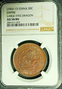 ✪ 1903 China Empire HU POO 20 Cash NGC AU 58 BN SHARP 戶部  光緒元寶 二十文