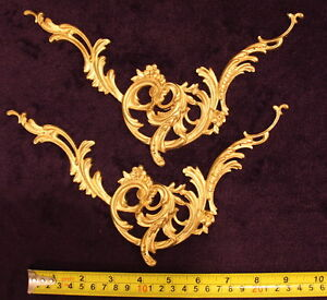 PAIR DECORATIVE MOULDING ANTIQUE LOUIS XV GOLD GILT OR WHITE WALL DECORATION