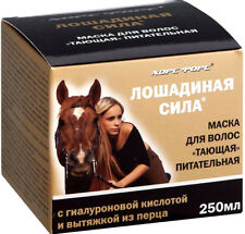 Mask for hair Melting nutritious Horse Force hyaluronic acid  250ml