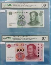 2005 China 50 Yuan & 100 Yuan Same Super Low No.75 <P-906> <P-909>