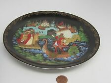 "Beautiful Russian Legends Collector Plate ""Sadko""B 7341 Excellent condition"