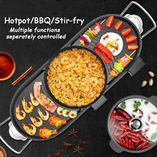Electric BBQ Grill Plate Double Separate Stone Pan With Hot Pot Integrated Non S