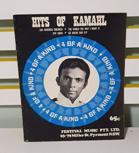 HITS OF KAMAHL SHEET MUSIC! VINTAGE SHEET MUSIC!