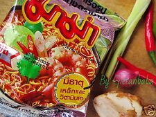 MAMA Tom Yum Kung Flavour Spicy Shrimp Thai Instant Noodles (10pcs. x 55g)
