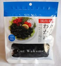 """""""Cut Wakame"""" Cut Dried Seaweed for Salad, Soup, Udon, Ramen, Miso soup !!"""