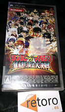 SUNDAY X MAGAZINE Sony PSP Japones KONAMI Hajime Inuyasha Devilman etc NUEVO